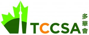 TCCSA logo