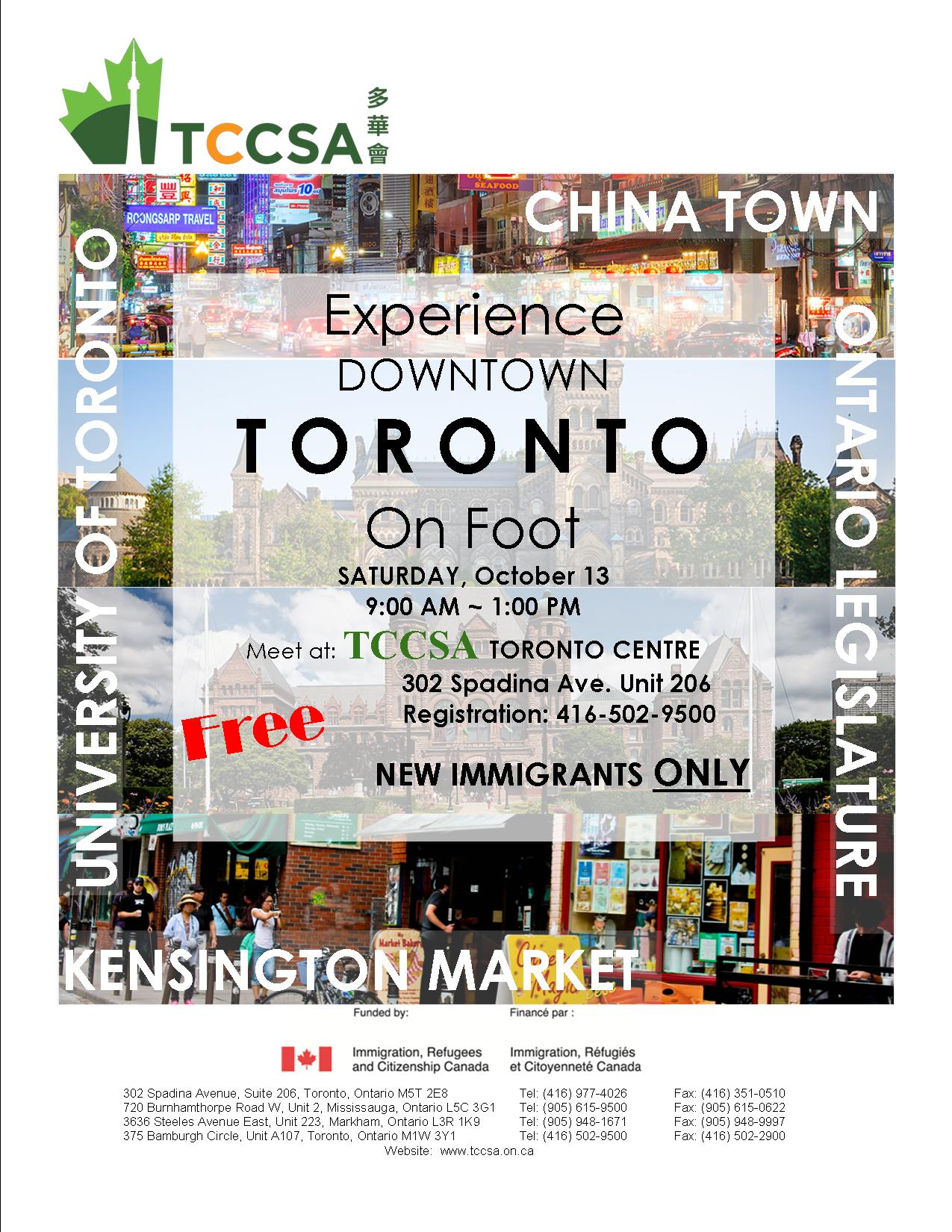 Picture of a flyer with the details of the Downtown Toronto Tour
